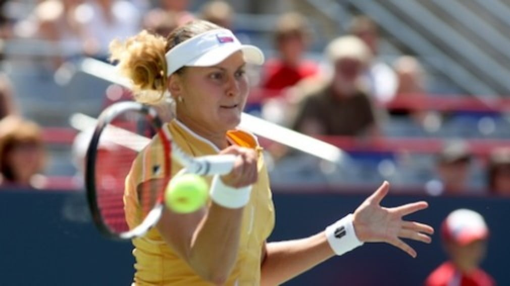 Grim news from the camp of world No.11 Nadia Petrova